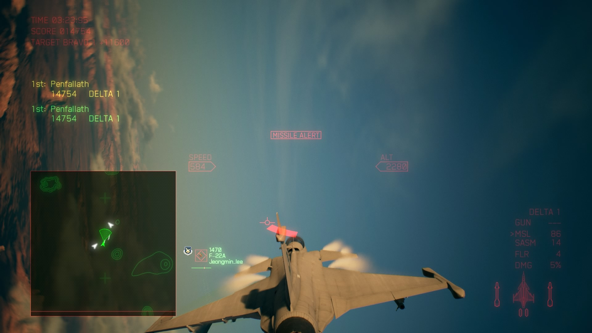 Ace Combat 7 multiplayer