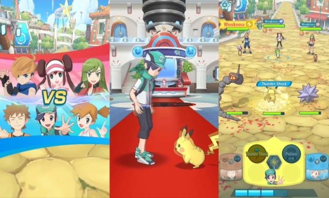 pokemon masters ios android mobile gacha