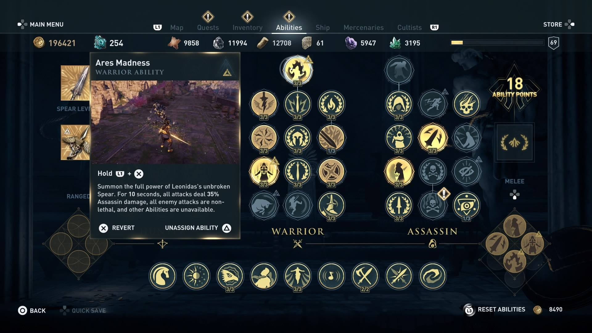 Fate of Atlantis abilities